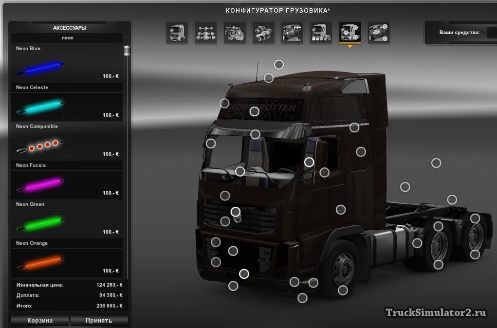скачать мод неон для Euro Truck Simulator 2 - фото 10