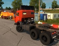 КамАЗ-4410 6450