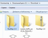 Распакованные архивы