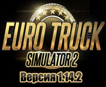 Euro Truck Simulator 2 ver 1.14.2