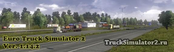 Euro Truck Simulator 2 версия 1.14.2