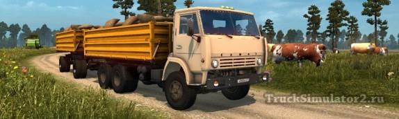 КамАЗ-5410 BDF