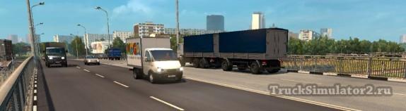 Пак русского трафика