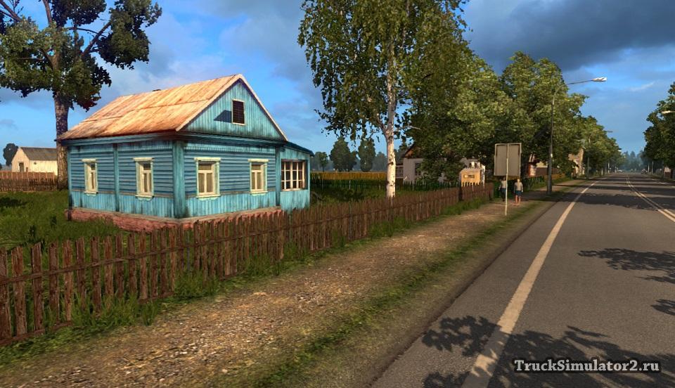 РУССКАЯ КАРТА 1.5 для Euro Truck Simulator 2 - Скриншот 3