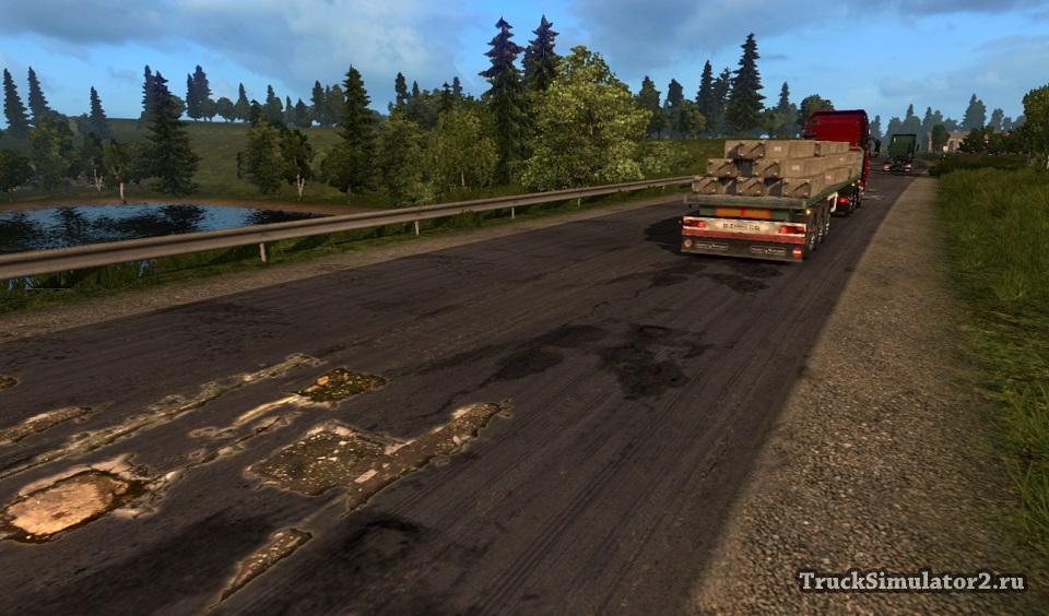 РУССКАЯ КАРТА 1.5 для Euro Truck Simulator 2 - Скриншот 2
