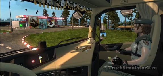 Military Cabin Accessories