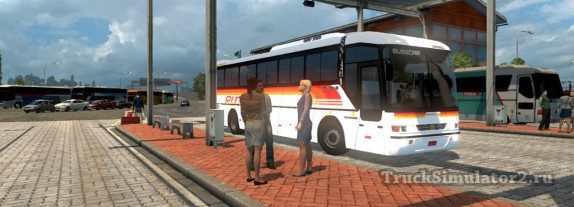 Пассажирские перевозки 4.1