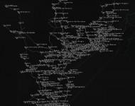 Карта Бразилии - EAA 4.2