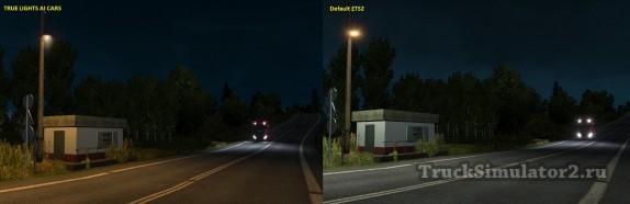 True Lights AI cars