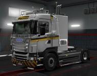 Новый тюнинг Scania R