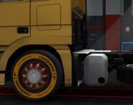 Большой пак колес