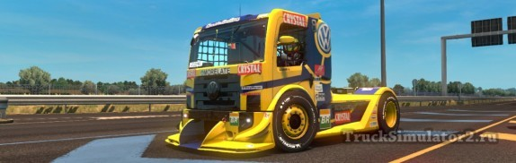 Volkswagen Constellation Trucks Racing