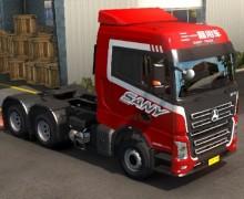 Sany Truck