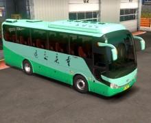 Yutong ZK6888H