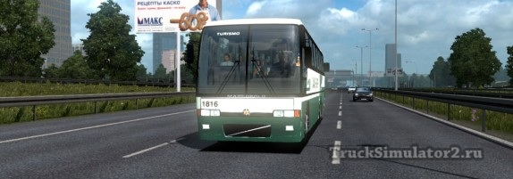 Marcopolo Viaggio GV 1000