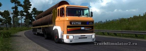 BMC Fatih