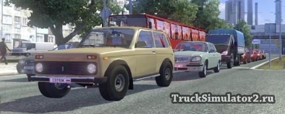 Пак русского трафика для ETS2