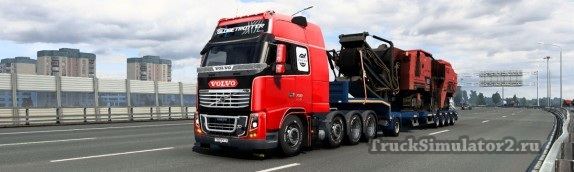 Tuning Volvo FH16 2009