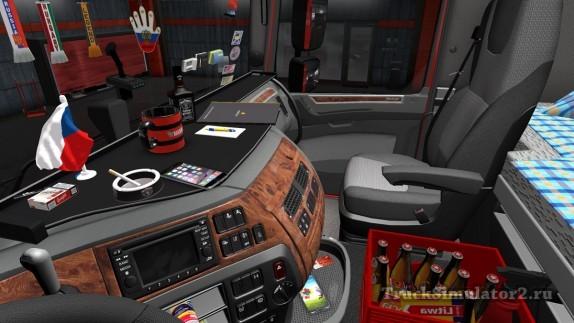 Addons for DLC Cabin