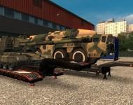 Пак прицепов с военной техникой