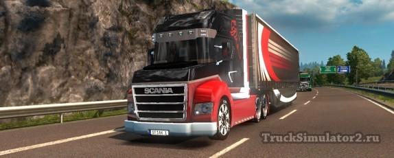 Scania STAX