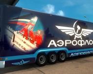 Пак прицепов AeroDinamic Авиакомпании