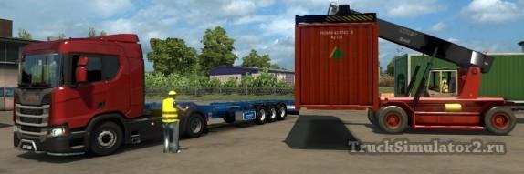 Truckskill Trailer Pack