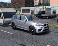 BMW X5 с прицепом