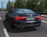 BMW 750Ld xDrive