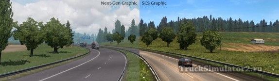 Графический мод Next-Gen Graphic