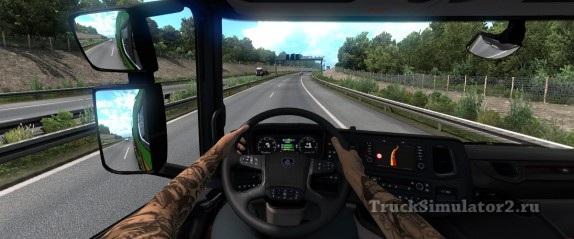 Interior Driver Mod