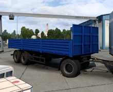 НефАЗ-8332