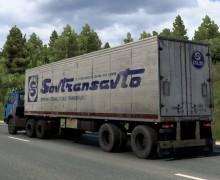 ОдАЗ-9786 Рефрижератор