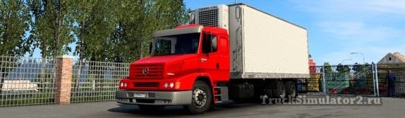 Mercedes-Benz HSK LS 1632 / HSK LS 1634 / HSK Atron 1635